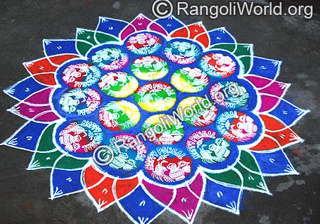Rangoli Designs For Competition With Concepts Google