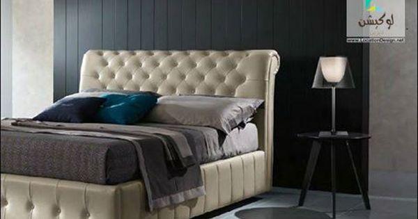 احدث غرف نوم ايطالية 2017 2018 بلمسات أشهر المصممين الإيطاليين لوكشين ديزين نت Home Decor Room Furniture