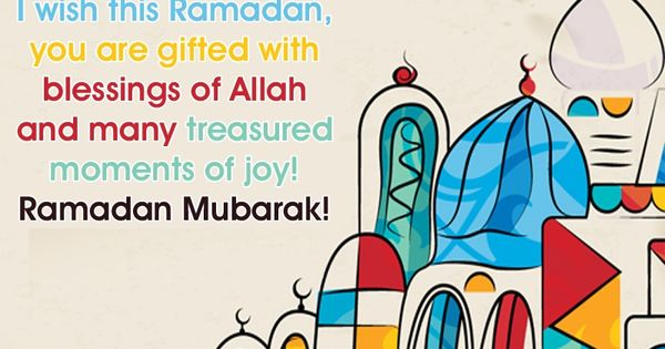 Ramadan Greeting Card Ramadan Wishes Ramadan Ramadan Messages