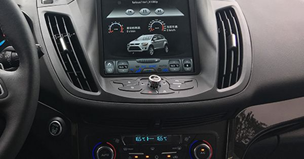 10 4 Vertical Screen Android Navi Radio For Ford Escape Kuga 2013