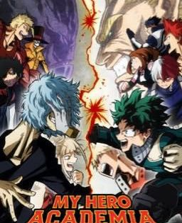 Pin By Sumsum On Anime My Hero Academia Episodes Hero My Hero