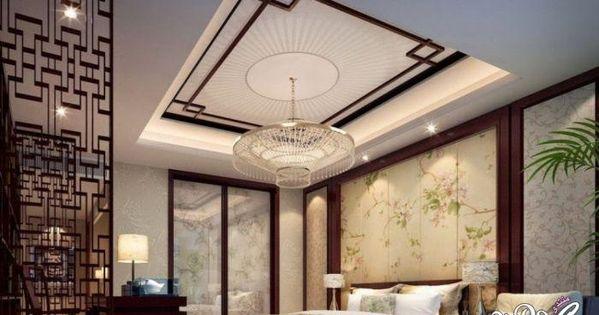 ديكورات مودرن 2018 بورد نوم مجالس صالونات 3dlat Net 23 15 Fbb7 Bedroom False Ceiling Design Ceiling Design Bedroom False Ceiling Living Room