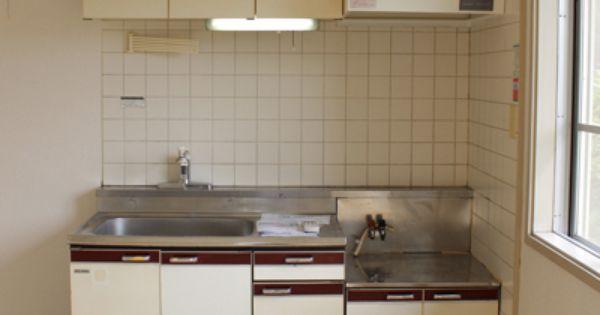 キッチン ダイニング Happy Bridge Minimalist Kitchen
