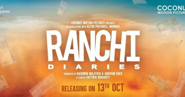 Thoda Aur Ranchi Diaries Mp3 Song Download 320kbps 128kbps Arijit Singh And Palak Muchhal Ranchi Movie Releases Mp3 Song Download