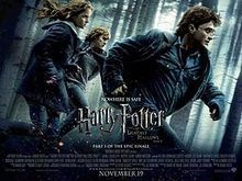 Harry Potter And The Deathly Hallows Part 1 Harry Potter Movie Posters Deathly Hallows Movie Deathly Hallows Part 1