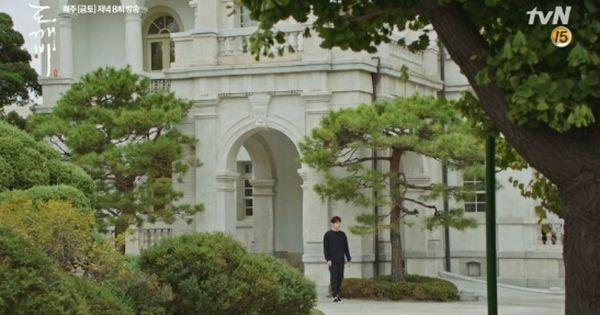 Yunung Nang Palace 덕성여자대학교양관 神