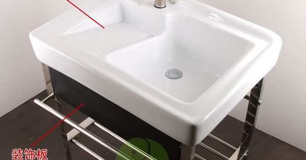 Sink with washboard Laundry/Craft room Pinterest Clothes, Sinks ...
