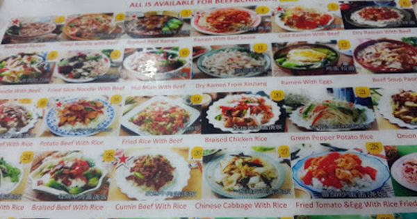 Kung Fu Ramen Chinese Islam Food Centre Point Kk Sabah Chinese Restaurant Chinese Spices Halal