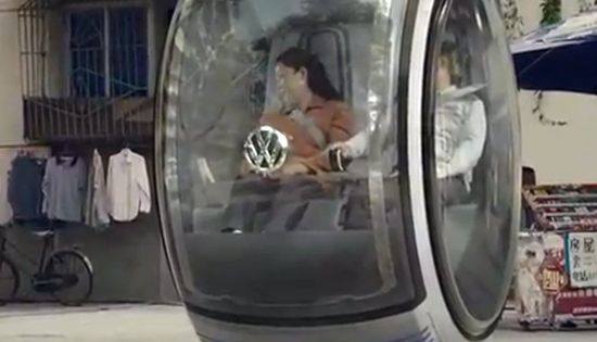 WOW!!! flying car?!?! Volkswagen's concept car that travels by using magnetic force