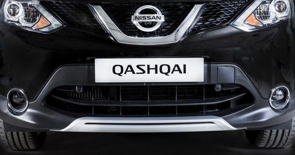 Fotos Del Nissan Qasqhai Y X Trail Black Edition Autofacil Es In 2020 Nissan Qashqai Infiniti Logo Honda Logo