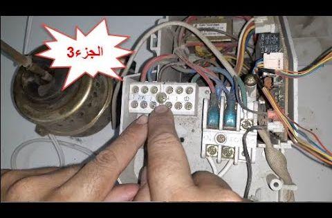 كيف يتم ربط الاسلاك بين الوحدتين للمكيفات 1 طن الى 5 طن بالتفصيل جزء How Connected Air Conditioners3 Youtube