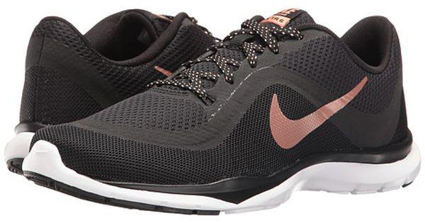 Nike Flex Trainer 6 Black \u0026 rose gold
