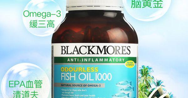 Blackmores无腥味深海鱼油400粒 瓶欧米伽3中老年进口保健品 Inflammatory Shampoo Bottle Personal Care