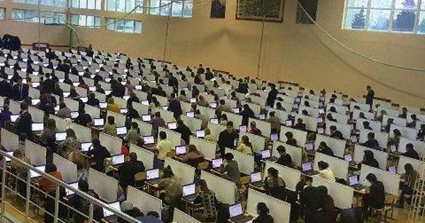 26 Rayonun Muəllimləri Imtahandan Kecəcək
