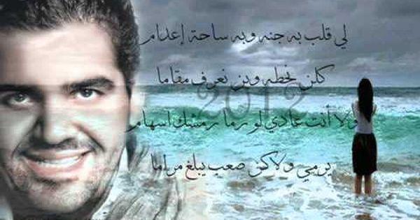 حسين الجسمي أبشرك 2012 جديد Youtube Movies Movie Posters Music
