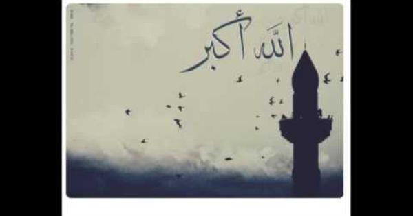 أخطاء يقع فيها المؤذنون الشيخ محمد سعيد رسلان Home Decor Decals Decor Poster