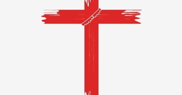 Borrao Cruz Cruz Clipart Forma Decoracao Imagem Png E Psd Para Download Gratuito Cross Clipart Clip Art Cross