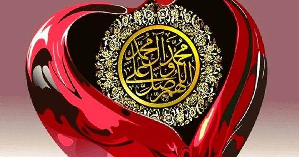 اللهم صل على محمد وال محمد Allah Calligraphy Islamic Calligraphy Islamic Art Calligraphy
