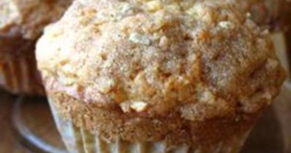 Apple Strudel Muffins Recipe - Incredibly tasty, make a great breakfast muffin,