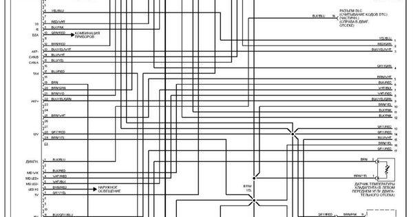 w140 a c wiring diagram mercedes benz forum auto. Black Bedroom Furniture Sets. Home Design Ideas