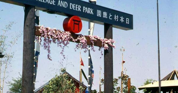 Japanese Village And Deer Park Buena Park CA First Date