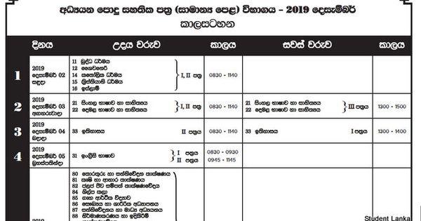 Download Gce O L 2019 Exam Time Table Student Sri Lanka Education Exam Time Exam Exam Calendar