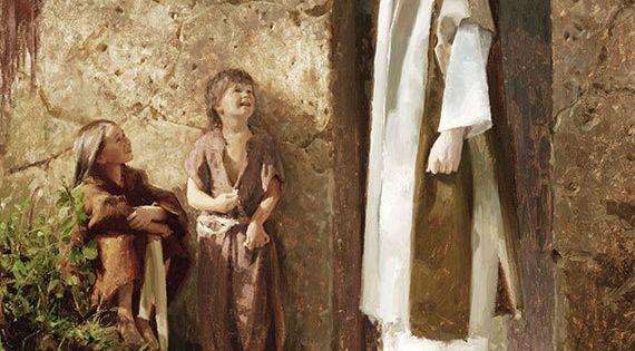 The Jesus Orgy