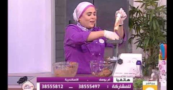 ست الحسن طاجن السجق بالعدس ـ قالب الجلاش بالسجق ـ كفتة السجق Arabic Food Youtube