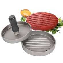 Free Shipping Cooking Tools Hamburger Patties Maker Burger Hamburger Press Meat Press Cookware Kitchen Dining Bar Tool Best Price Store Hamburger Maker Burger Meat Cooking Tools