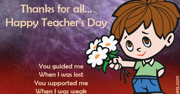 The Dream Begins With A Teacher Who Believes In You Who Tugs Pushes Leads You To The Nex Happy Teachers Day Wishes Teachers Day Wishes Teacher Quotes Funny