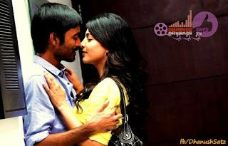 Tamil Movie Moonu 3 Dhanush Stunning Images Download Movie Photo