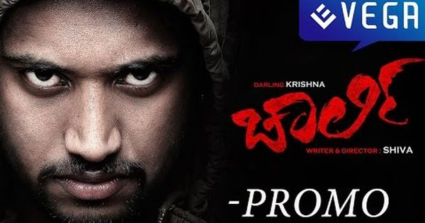 viswaroopam telugu movie dvdrip from torrents