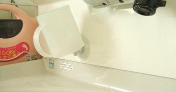 みんなスゴイ 100均 壁フック の活用アイデア8選 歯磨きコップ