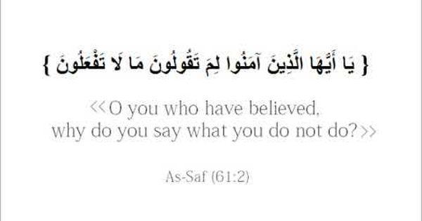 سورة الصف عبدالودود حنيف تلاوه جميلة Quran Top Videos Sayings Youtube Videos