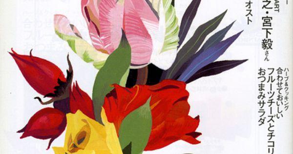 IZUTSU HIROYUKI, FLOWER DESIGNER MAGAZINE COVER NOVEMBER 2002: more of the illustrator's