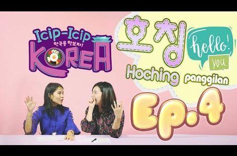 Borassaem Belajar Bahasa Korea Youtube Bahasa Korea