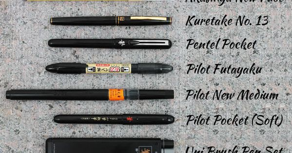 Brush Pen for Calligraphy