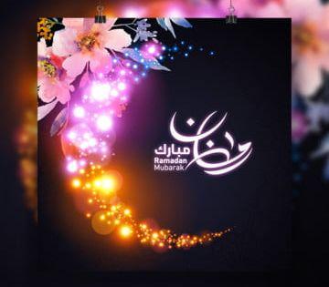 رمضان مبارك بطاقات المعايدة الاسلامية Ramadan Ramadan Greetings Poster Background Design
