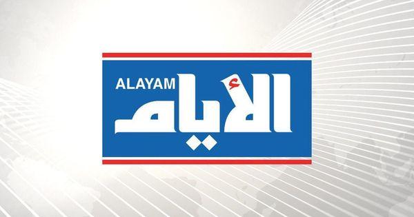 الآن تخلص من الدوخة والدوار بعشر وصفات من العطار صحيفة الأيام البحرينية Allianz Logo Allianz Logos