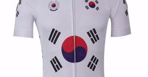 Team South Korea White Men/'s Cycling Jersey