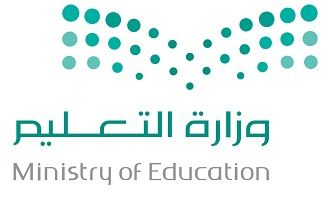 Edwwave شهادات الطلاب Ministry Of Education Education Math
