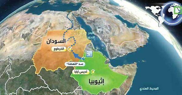 معلومات عن سد النهضه لتوليد الكهرباء والذي يقام حاليا في اثيوبيا وتخشى مصر من عواقب هذا السد وتاثيره Projects To Try Image Projects