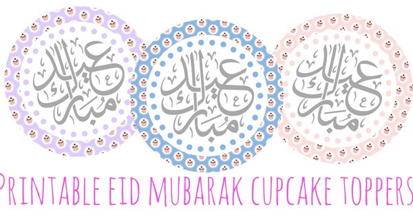 Matching Printable E Id Mubarak Bunting Cupcake Toppers And Cards Eid Card Template Eid Cupcakes Eid Party
