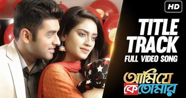 titanic 1997 full movie in hindi version of azhagiya