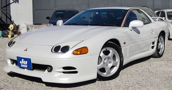 Mitsubishi Gto 3000gt Service Repair Manual 1992 1993 1994 1995 1996 Download Mitsubishi 3000gt Mitsubishi Gto