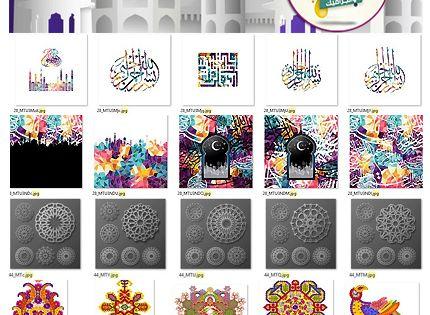 تجميعة تصميمات وخطوطات لشهر رمضان 2019 روعة خفة التصميم ودقة المخطوطات Taj Mahal Landmarks Travel