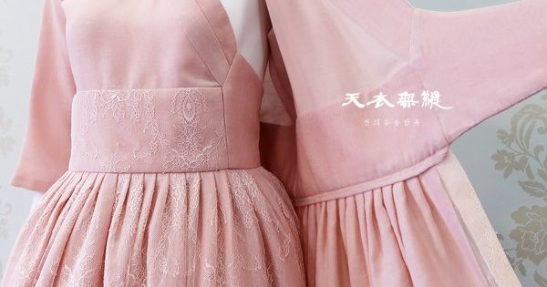 Baju Muslim Model Hanbok