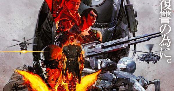 mgsv tpp poster by pablo uchida video game art