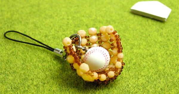 Beaded Baseball Glove PATTERN | Beaded Objects Patterns ...