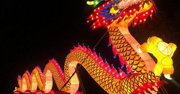 aa65ffb379be38d3cc5c47d9da90d7ac - Chinese Lantern Festival Boerner Botanical Gardens